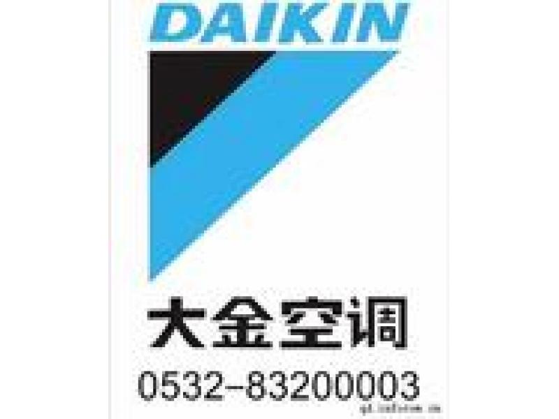 logo logo 标志 设计 图标 800_600