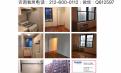 纽约曼哈顿中城靠近帝国大厦电梯公寓统舱公寓$2450/月