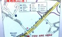 Gates of McLean(McLean 地铁站500米)1b1b整套出租 大量图片预览!