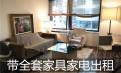 3399美元 纽约曼哈顿中城Bryant Park 豪华1房1厅带全套家具家电公寓出租 屋新天推荐