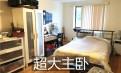 2480美元 纽约森林小丘 近地铁好学区 2房2卫浴电梯公寓楼出租 屋新天推荐