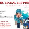 将国内的物品走散货拼箱运输到加拿大,